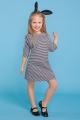 Dryžuota suknelė mergaitei